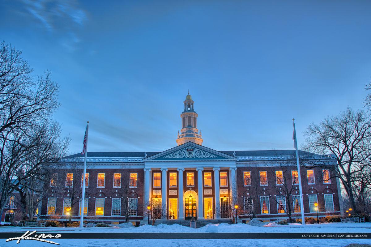 Harvard Square Cambridge Massachusetts Front Harvard Business Sc