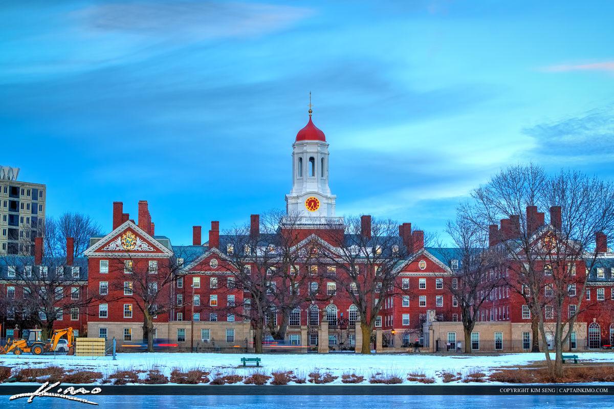 Harvard Square Cambridge Massachusetts Dunster House